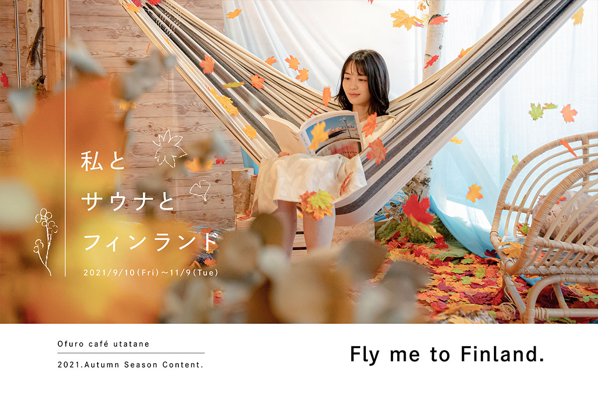 「Fly me to Finland」
