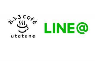 line_utatane2