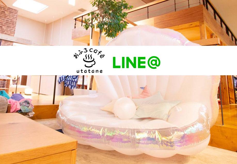 line03