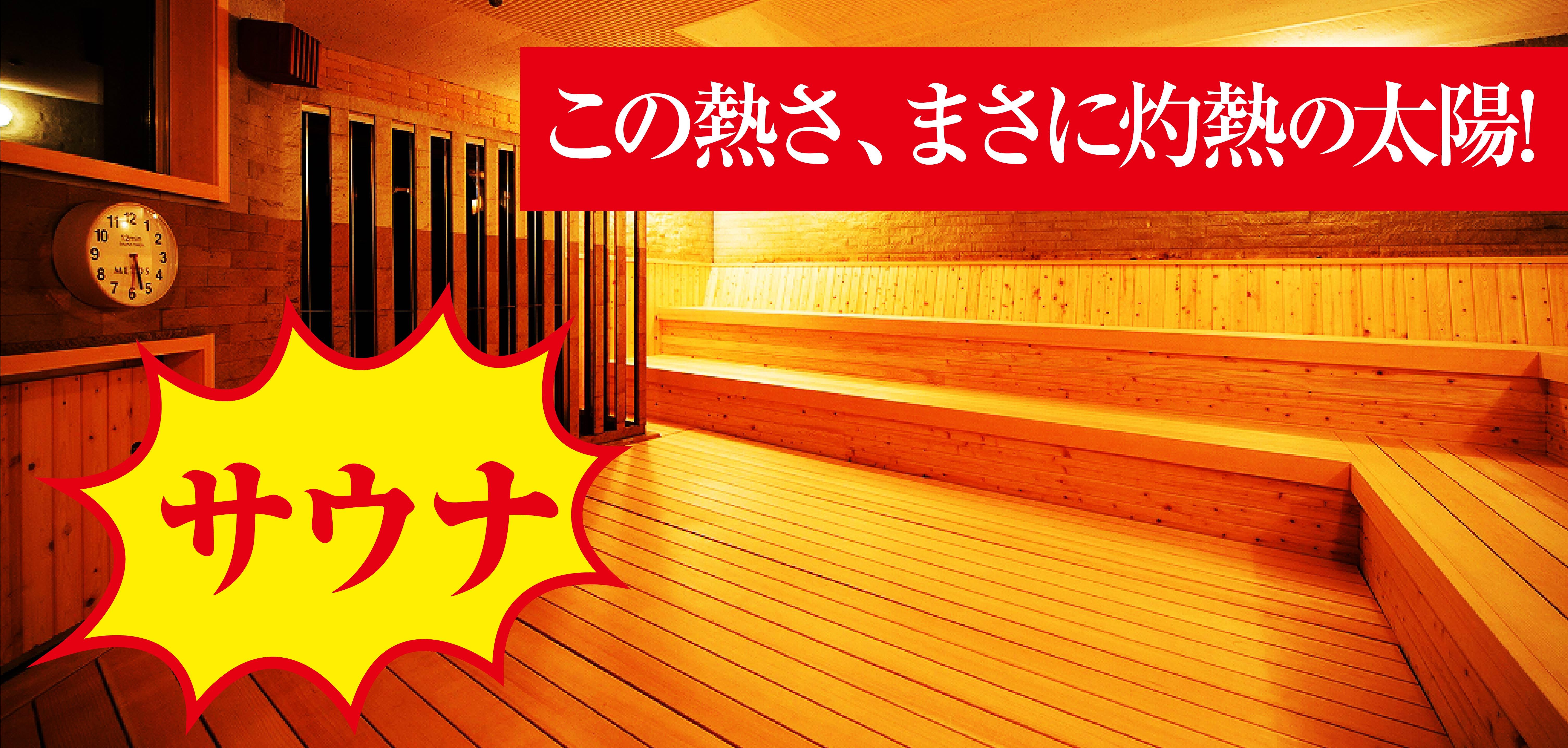 wordpress_kokuchi-02