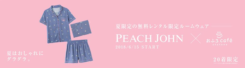 wordpress_kokuchi_web