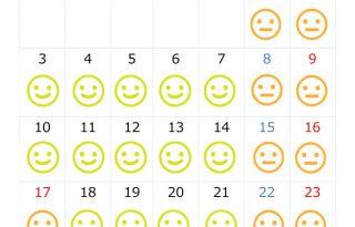 混雑予想月間カレンダー