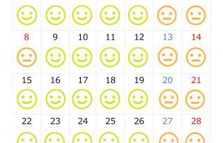 混雑予想月間カレンダー10月