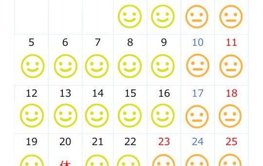 混雑予想月間カレンダー11月R