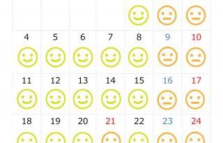 混雑予想月間カレンダー3月