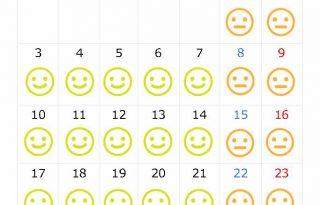 混雑予想月間カレンダー201812_ページ_1