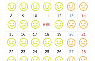 混雑予想月間カレンダー4月