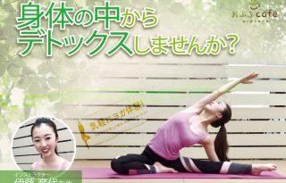 POP_yoga02