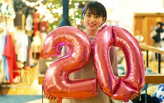 20_seijinwari_8