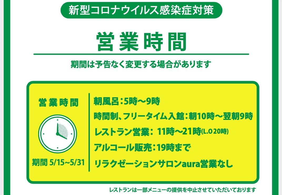 スクリーンショット 2020-05-15 19.51.40