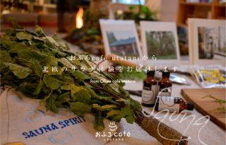 2005_utatane_ec_top-01_1200