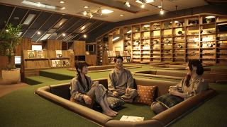 溫泉咖啡館bijinyu(美肌湯)