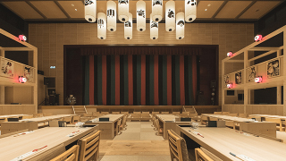 Yokkaichi Hot Springs—Ofuro Café Yumoriza