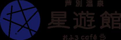 Ofuro Café Seiyukan